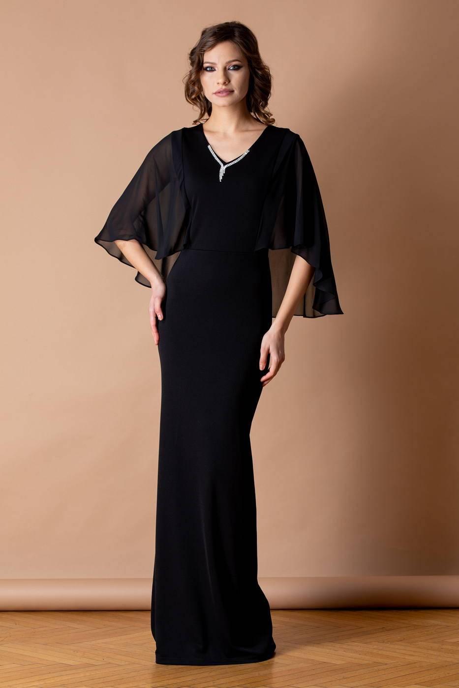 Hilary Μαύρο Φόρεμα 2247