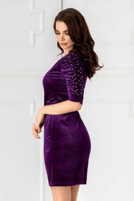 Aylin Βιολετί Φόρεμα 2200