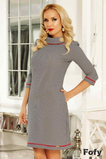 Eryon Bicolore Φόρεμα 4773