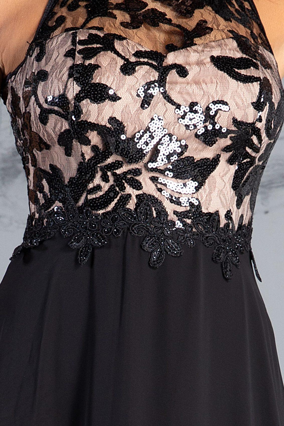 Elizabeth Maxi Μαύρο Φόρεμα 4974