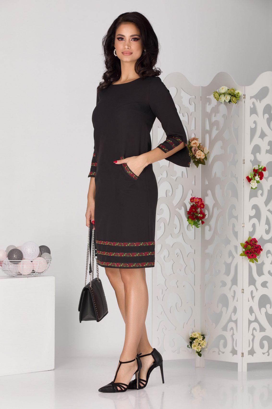Noah Μαύρο Φόρεμα 5117