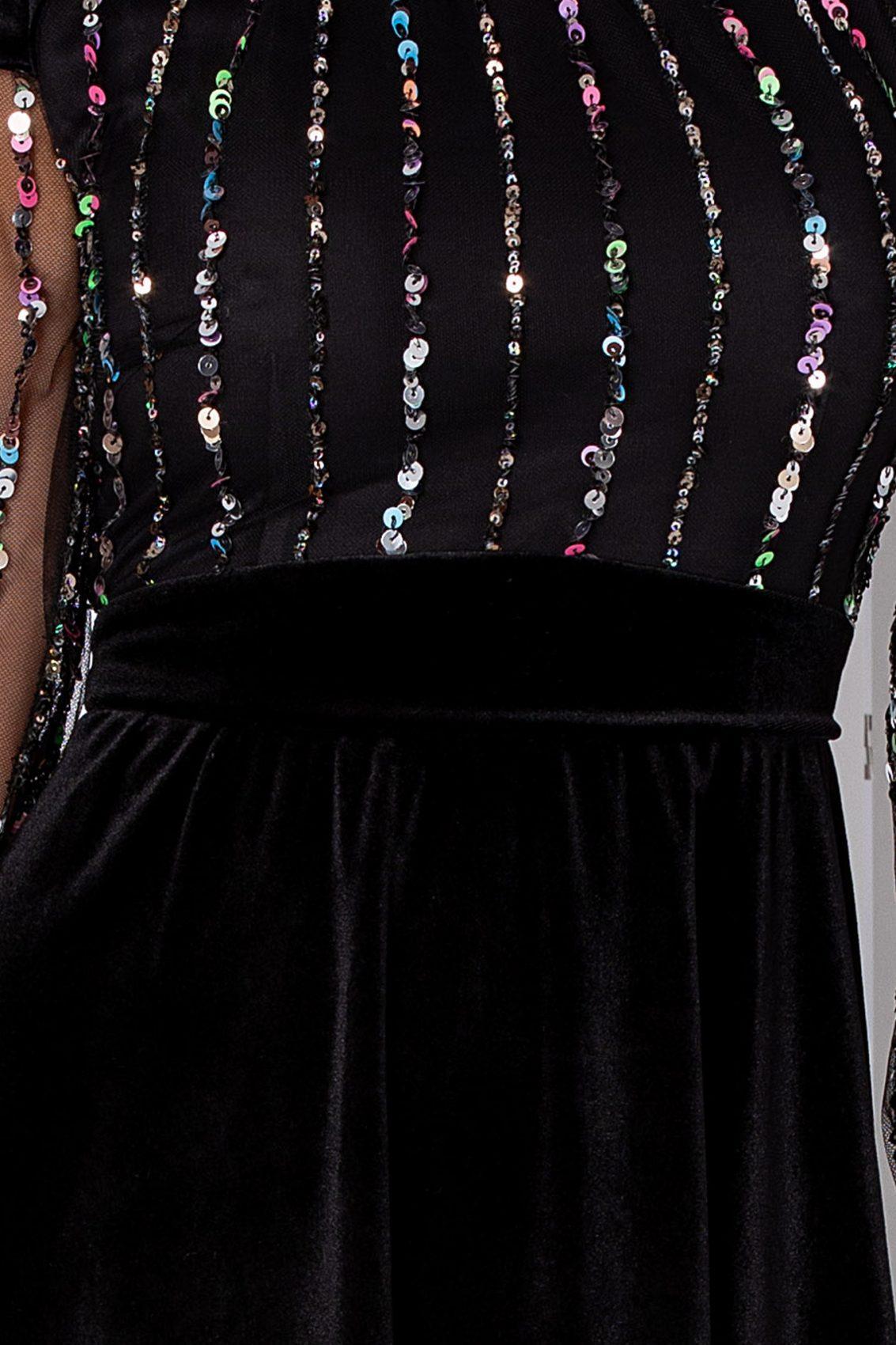 Moze Aniella Μαύρο Φόρεμα 5268