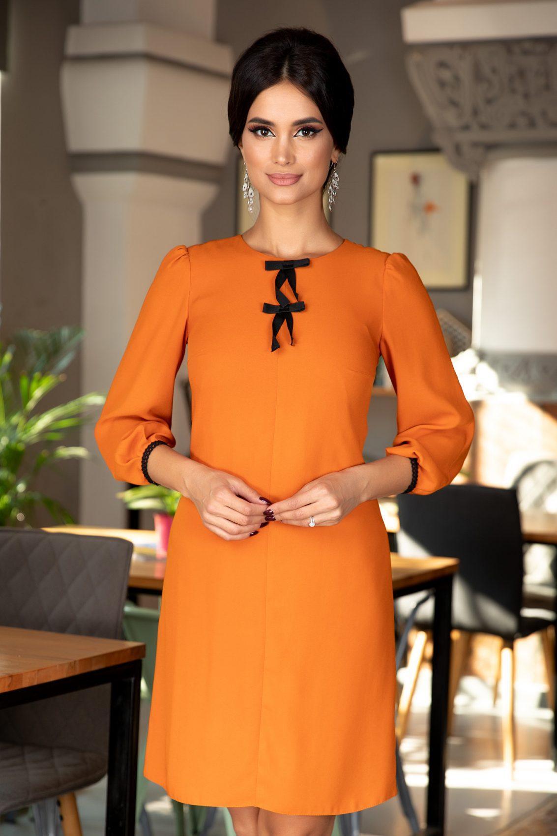 Moze Avery Μουσταρδί Φόρεμα 5382