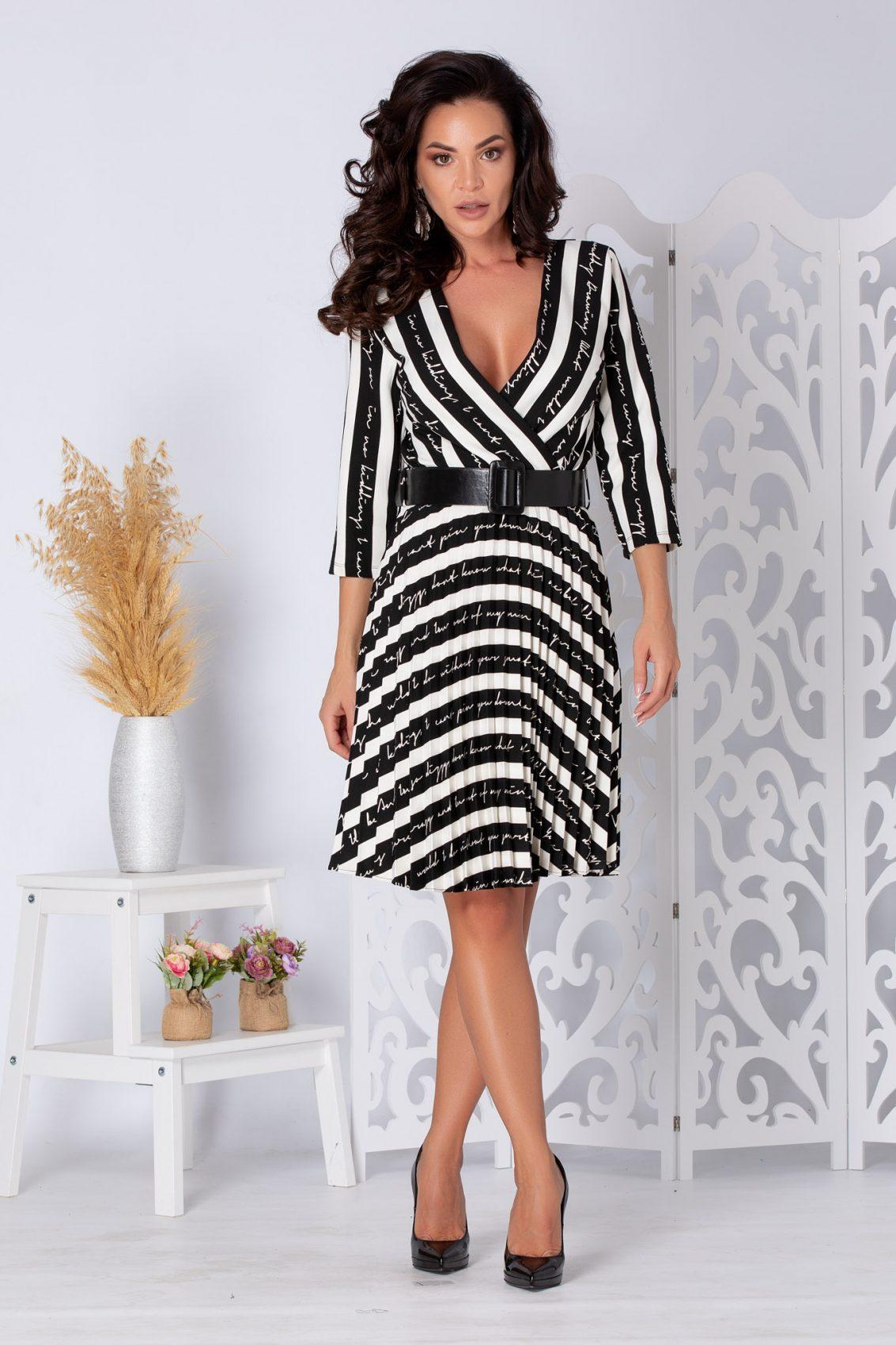 Nikita Ασπρόμαυρο Φόρεμα 5262