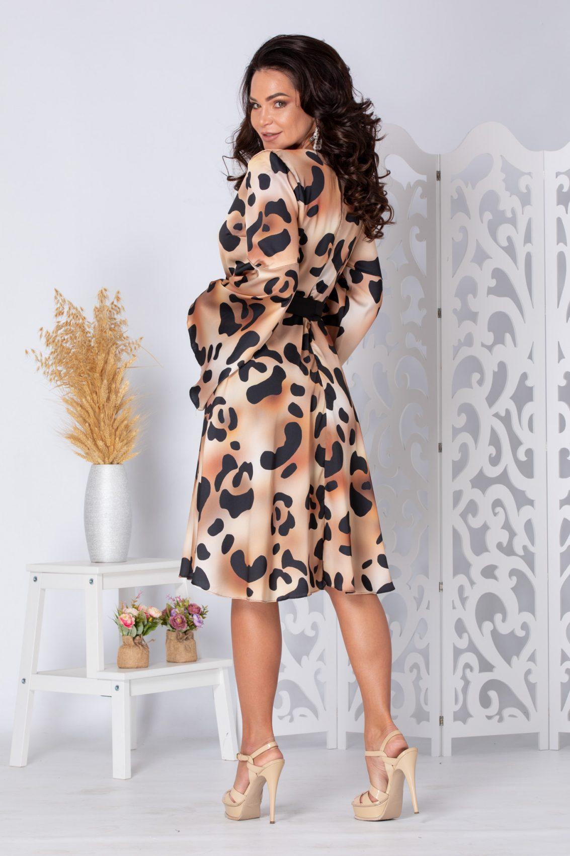 Beatrix Animal Print Dress