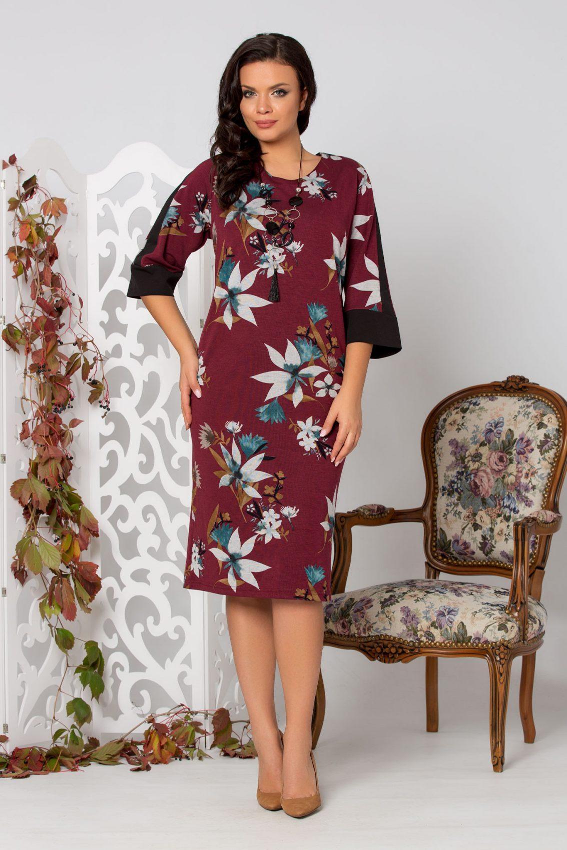 Rody Μπορντό Φόρεμα 5301
