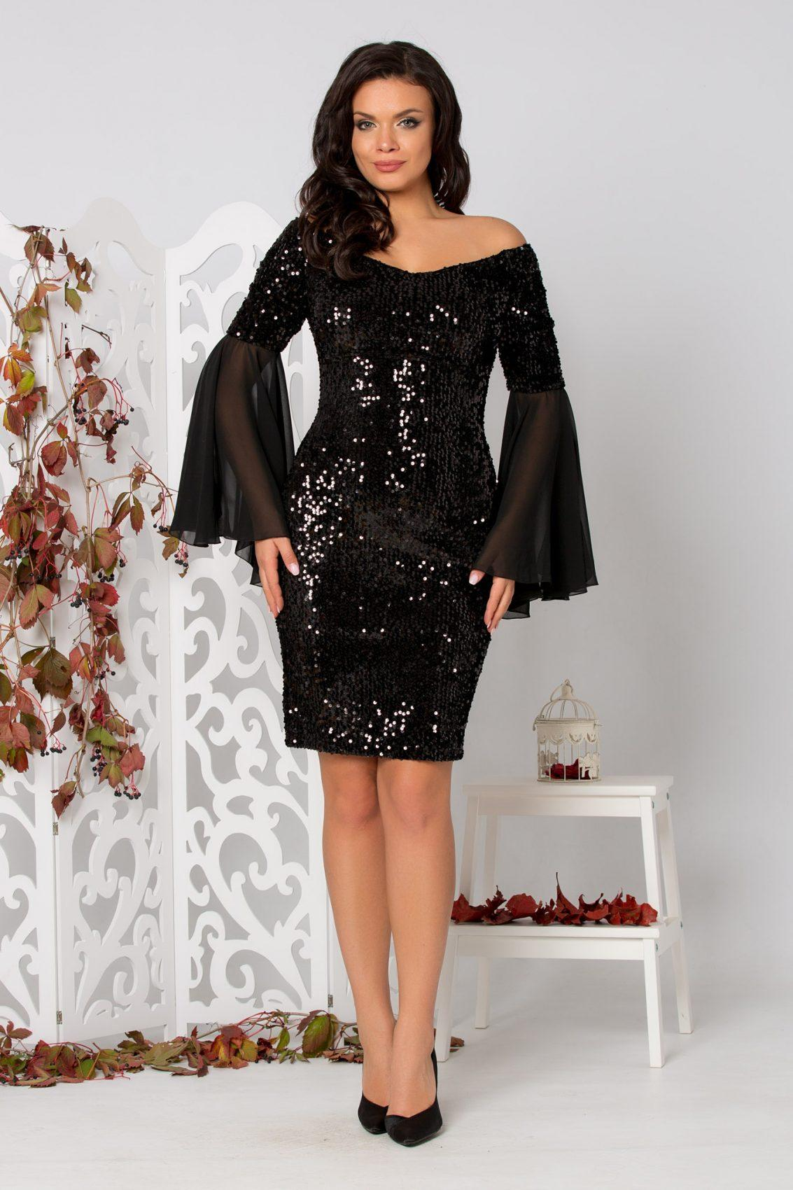 Modena Black Dress