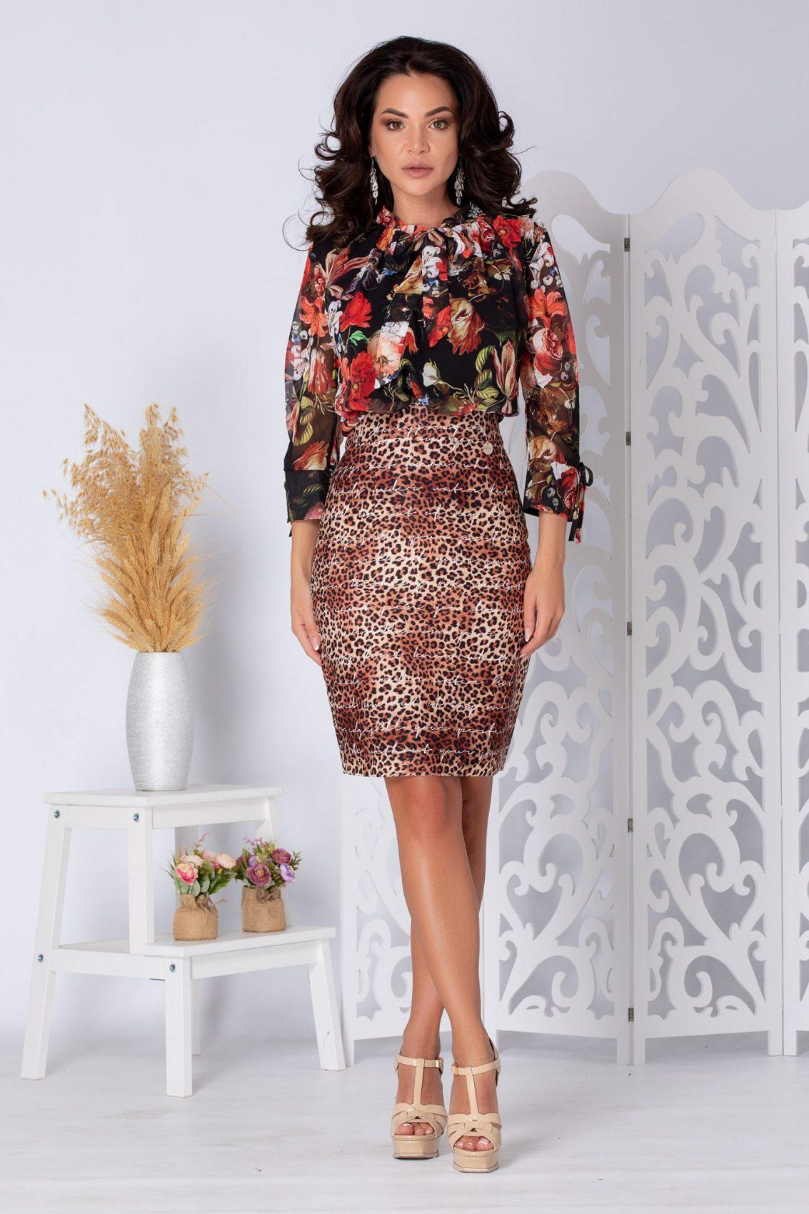 Karola Multi Φόρεμα 5501