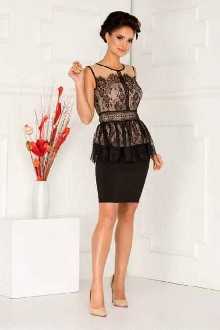Amber Μαύρο Φόρεμα 5333