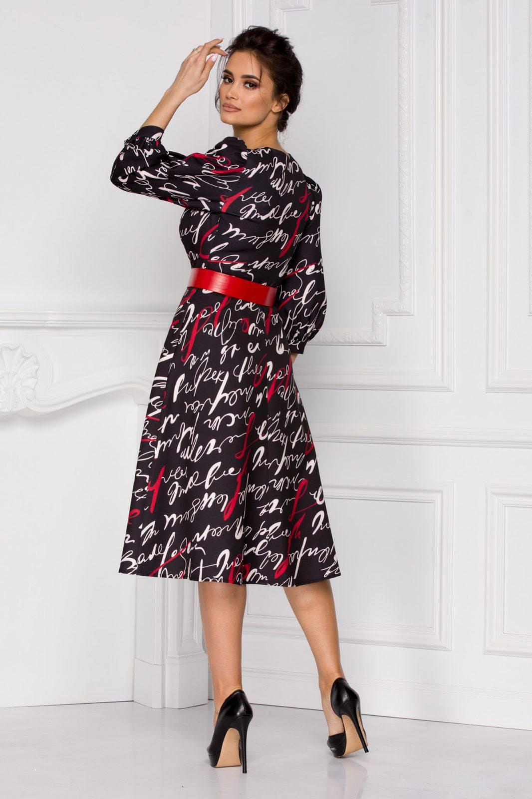 Camy Multi Φόρεμα 6038