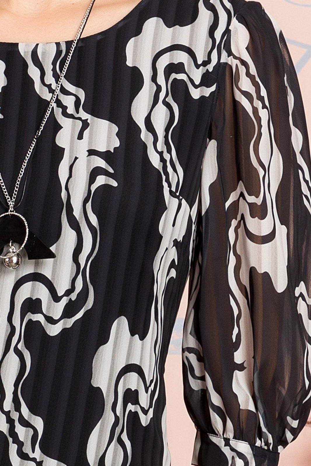 Lauren Ασπρόμαυρο Φόρεμα 7177