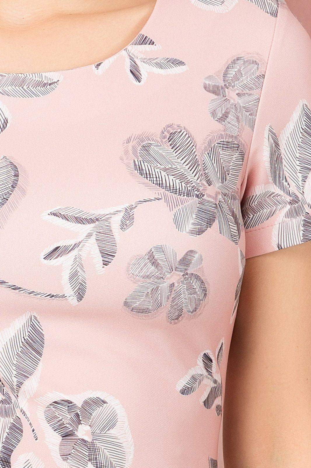 Ροζ Φόρεμα Milla 7102