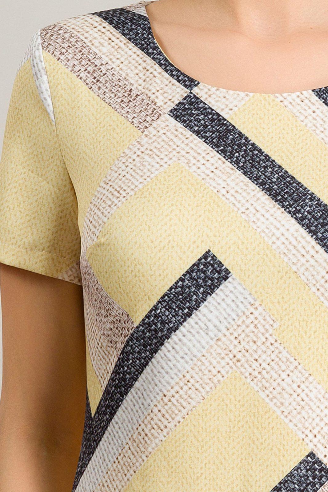 Κίτρινο Φόρεμα Maysa 7283