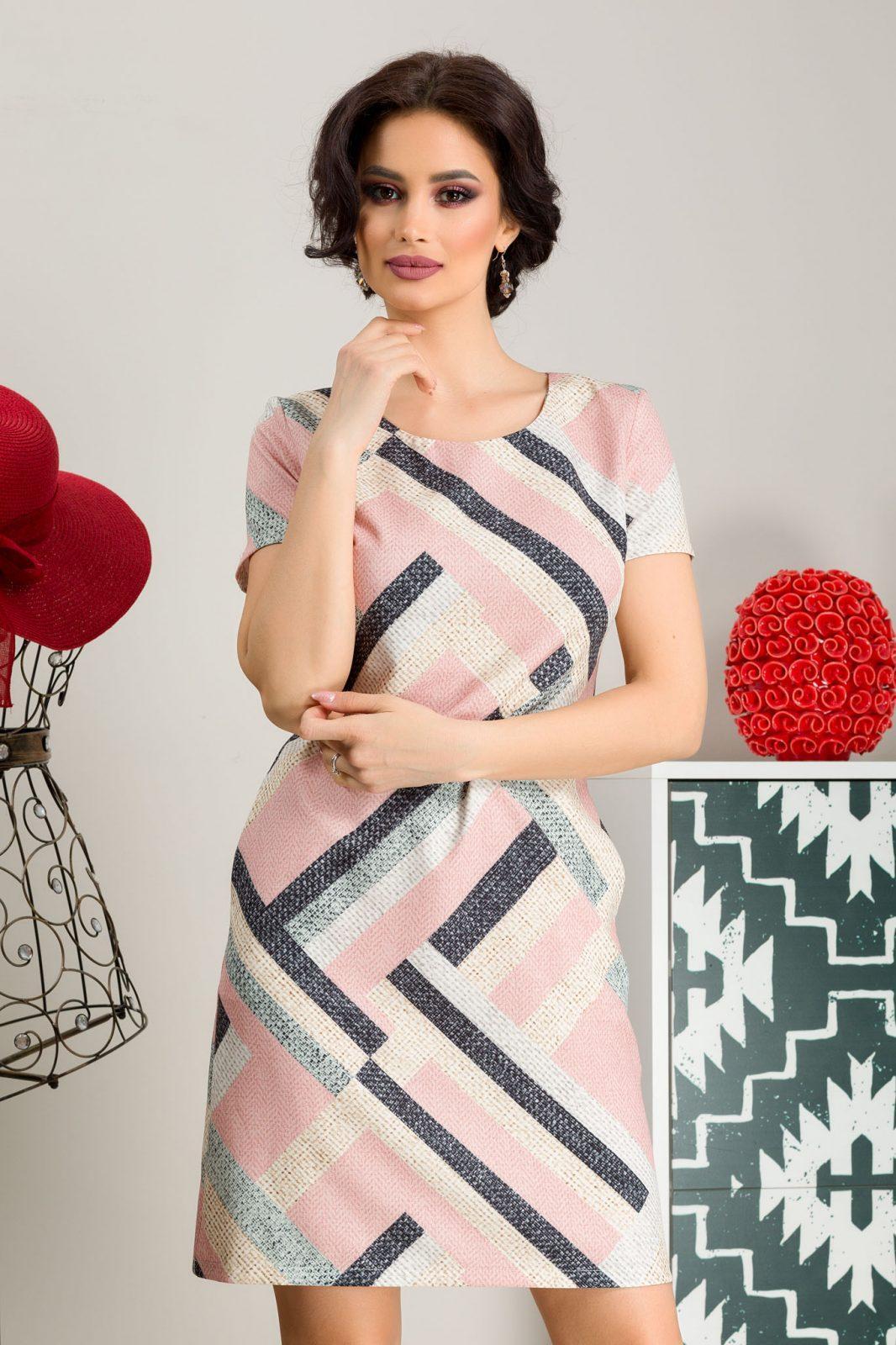 Ροζ Φόρεμα Maysa 7284