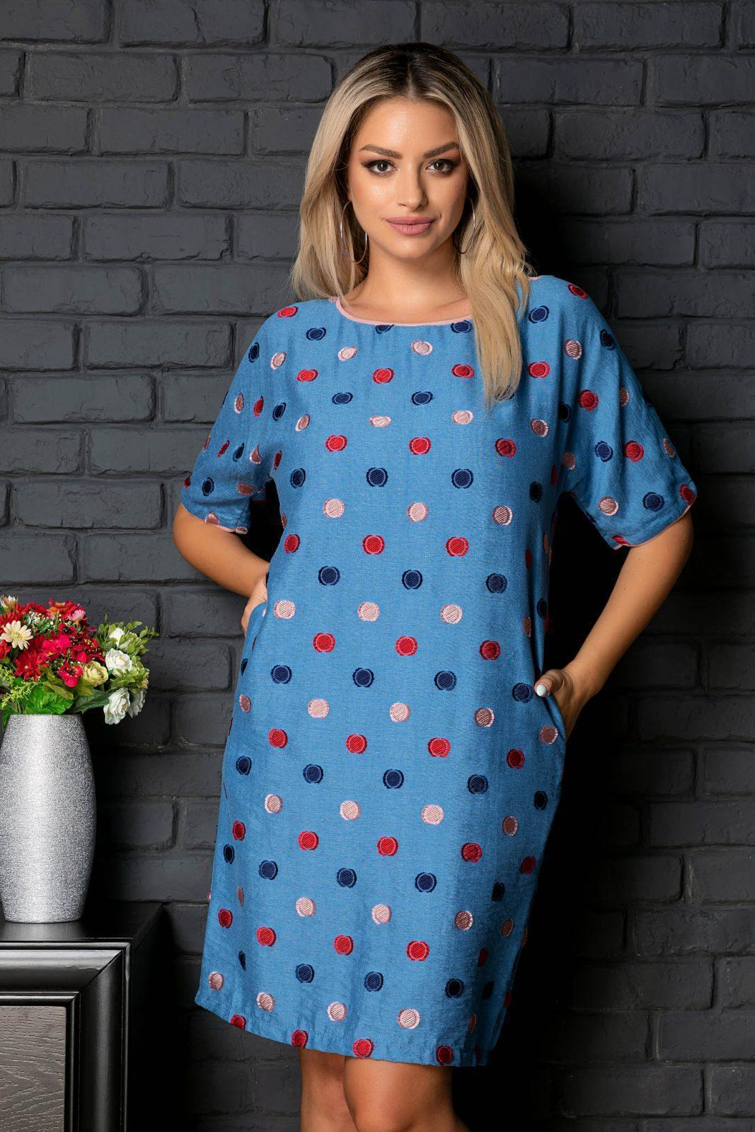 Μπλε Καθημερινό Φόρεμα Tanya 8040
