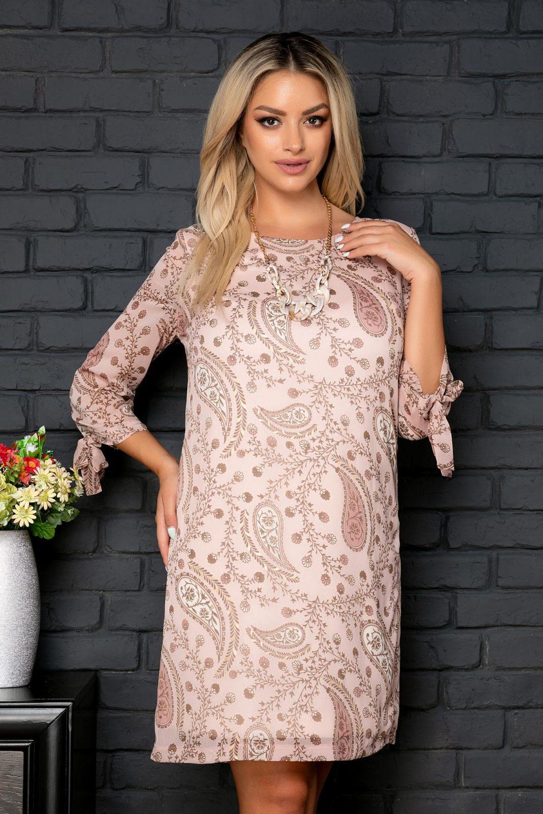 Ροζ Φόρεμα Με Κολιέ Gilda 8064