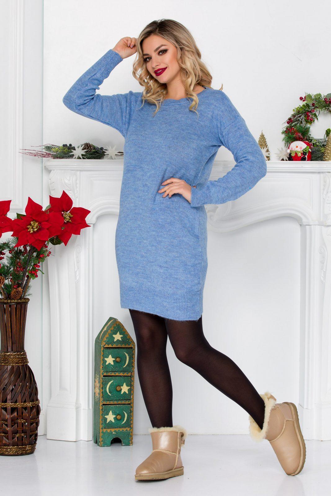 Remi Blue Sweater