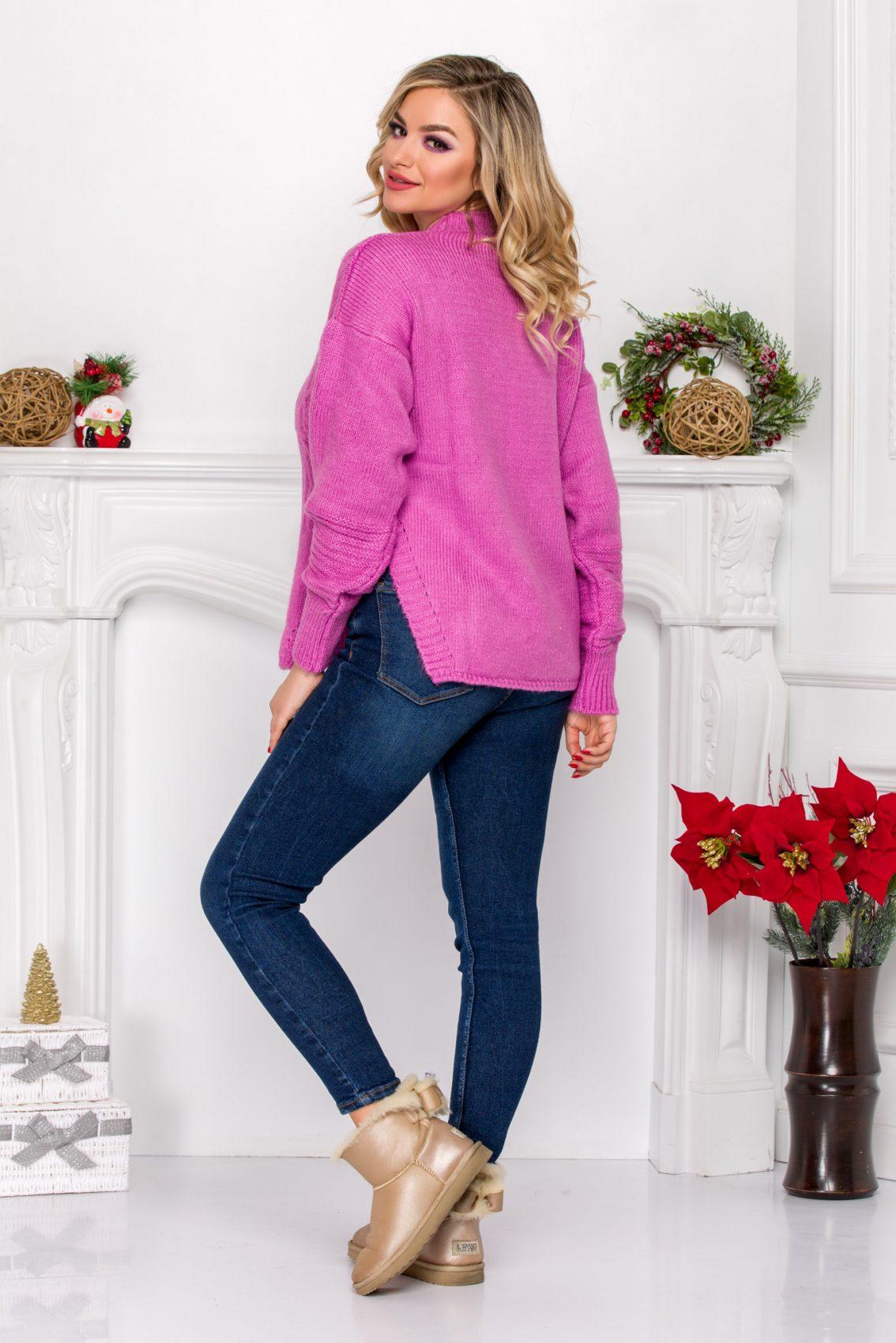 Ροζ Πλεκτό Πουλόβερ Kian 9179 1
