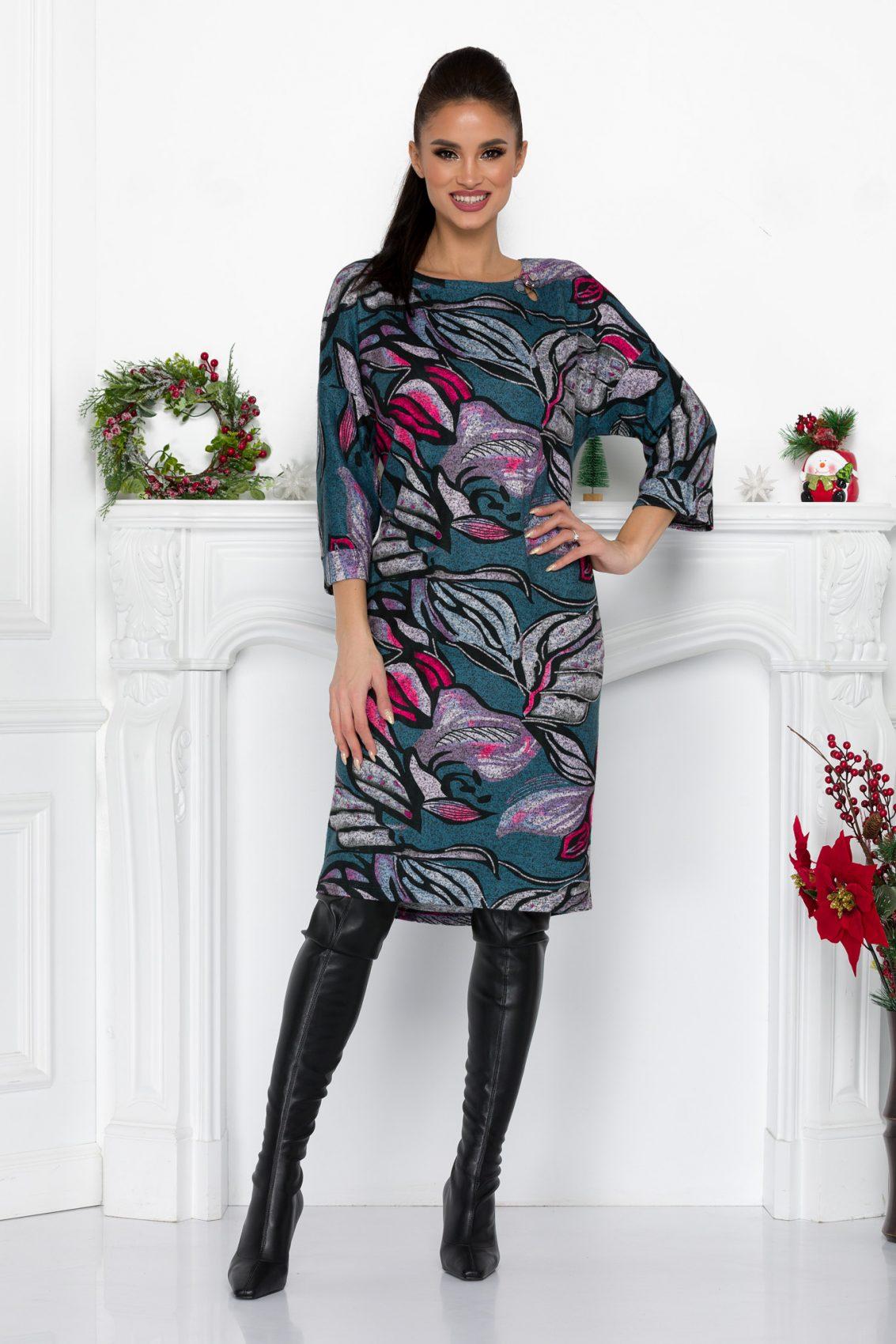 Plus Size Πλεκτό Φόρεμα Aubrey 9192 2