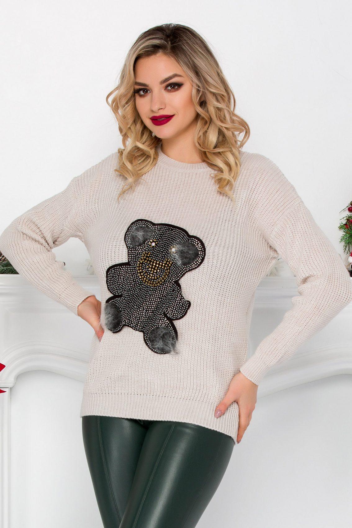 Μπεζ Πλεκτή Μπλούζα Teddy 8975 1