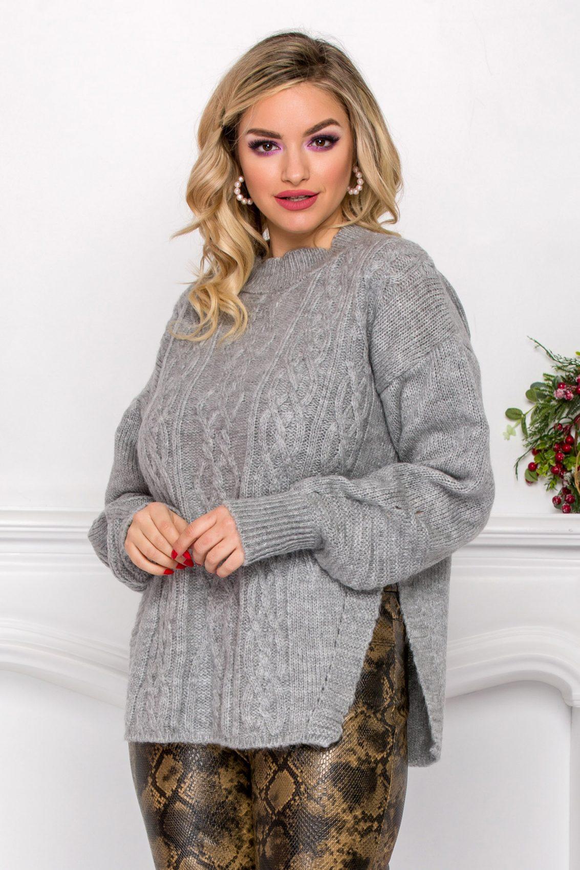 Kian Gray Sweater