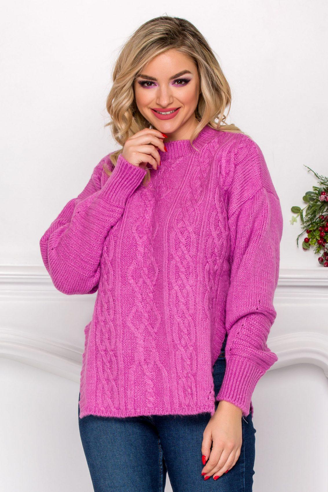 Kian Pink Sweater