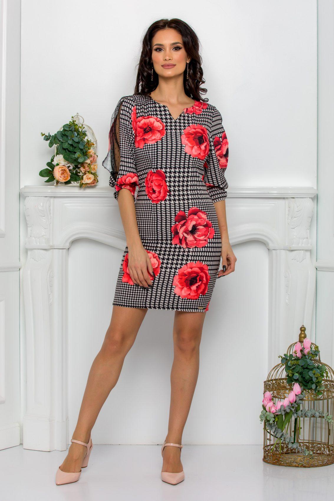 Κοραλί Φόρεμα Aliana 7090 1