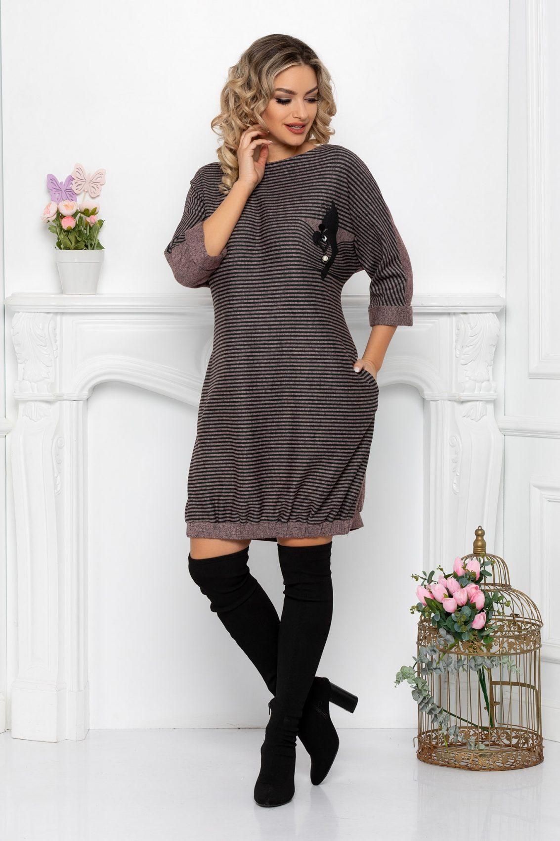 Ροζ Πλεκτό Ριγέ Φόρεμα Plus Size Nisha 9428 1