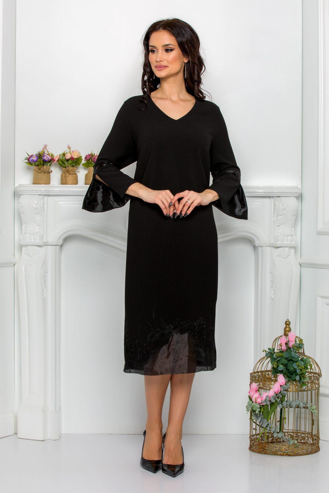 Μαύρο Μίντι Φόρεμα Plus Size Melyna 9520 1