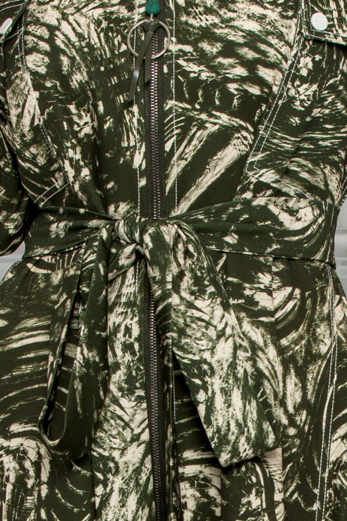 Πράσινο Φόρεμα Με Φερμουάρ Plus Size Dafne 9534 3