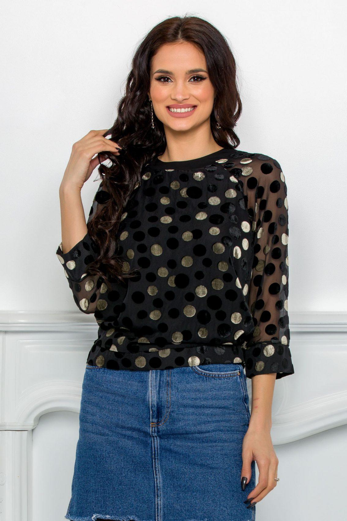 Μαύρη Μπλούζα Dora 9659 1