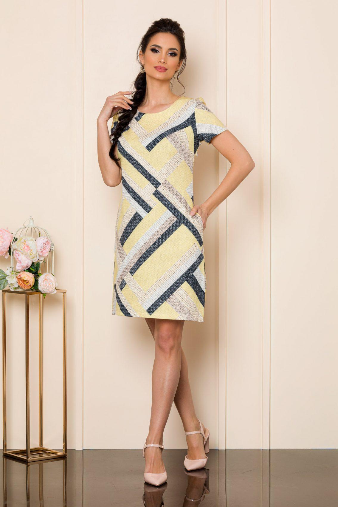 Κίτρινο Φόρεμα Maysa 7283 1