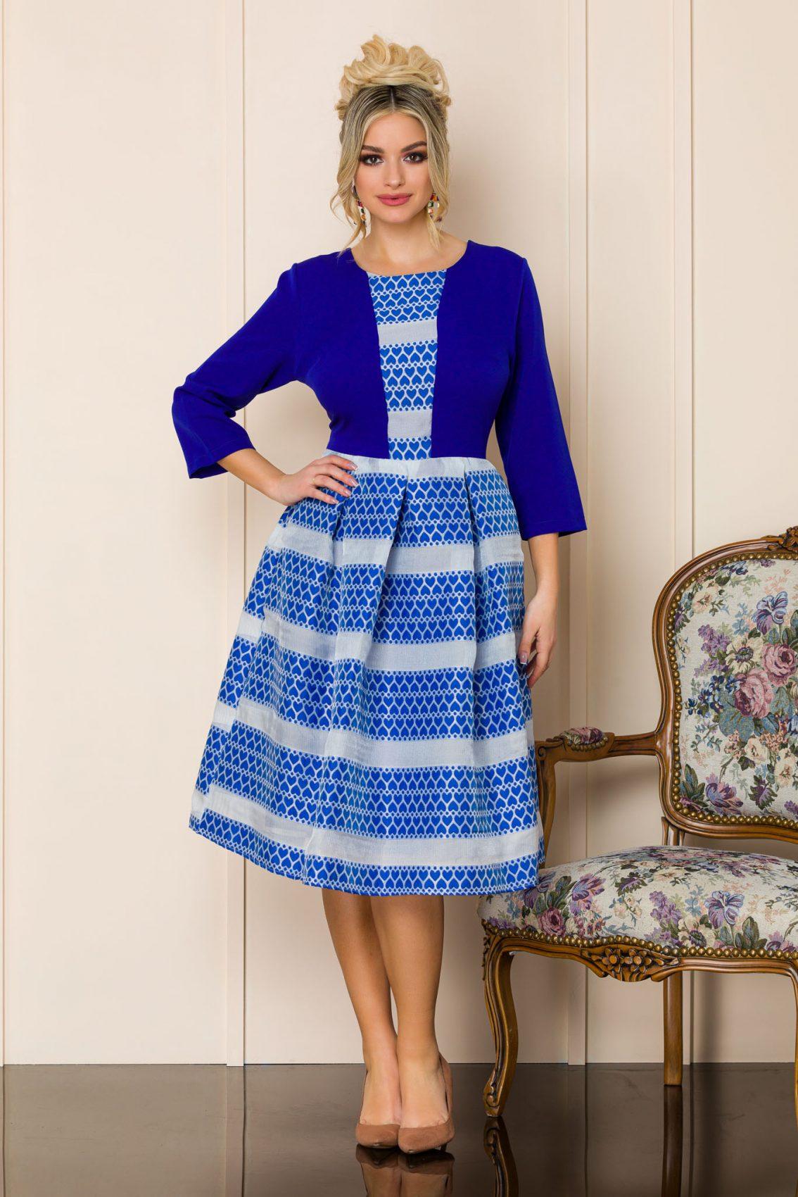 Μπλε Ρουά Μίντι Κλος Φόρεμα Eloise 9866 3