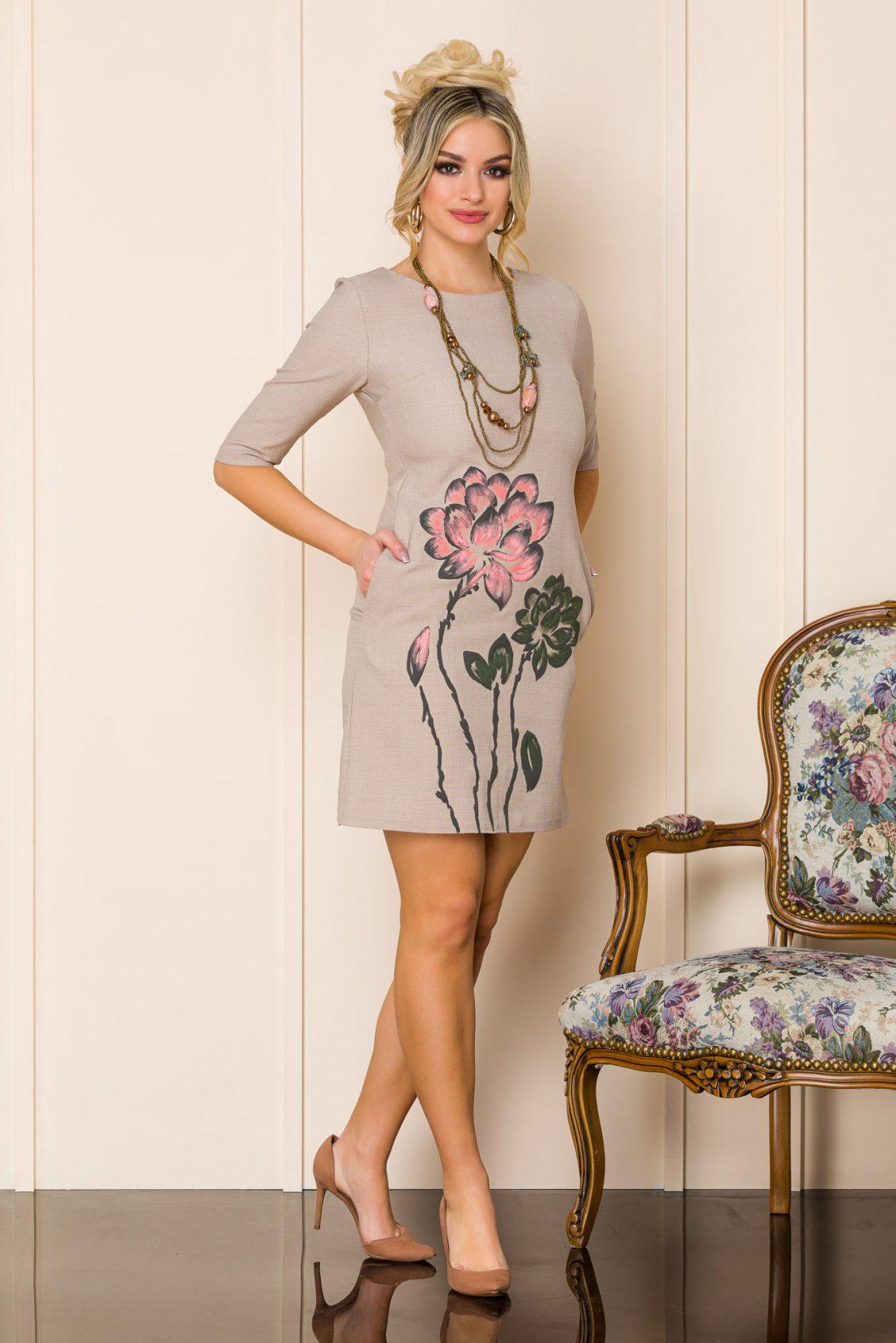 Μπεζ Μίνι Φόρεμα Με Κολιέ Mona A130 1