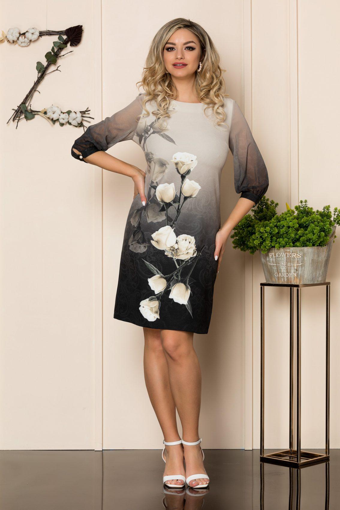 Μπεζ Φόρεμα Delya 1064 1
