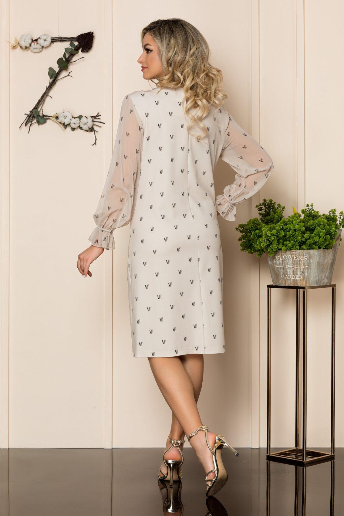 Μπεζ Φόρεμα Adriena 1070 2