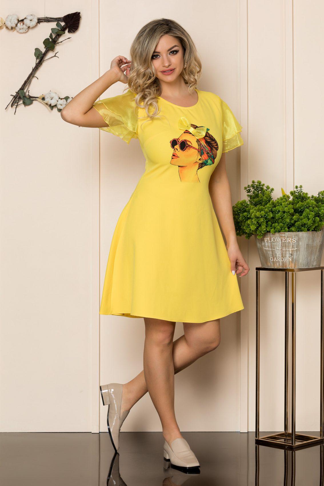 Κίτρινο Καθημερινό Φόρεμα Ozana 1041 1