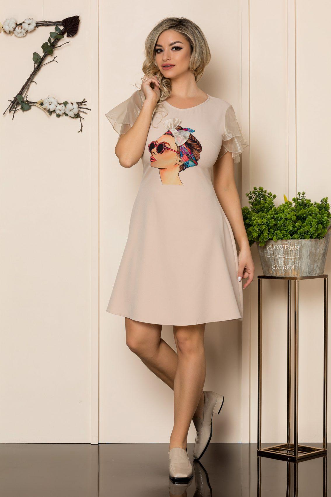 Μπεζ Καθημερινό Φόρεμα Ozana 1040 1