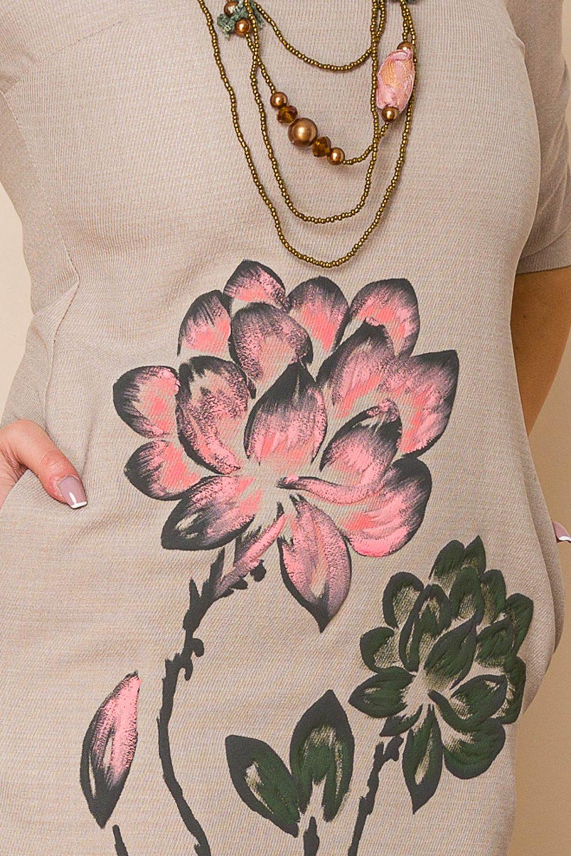 Μπεζ Μίνι Φόρεμα Με Κολιέ Mona A130 3