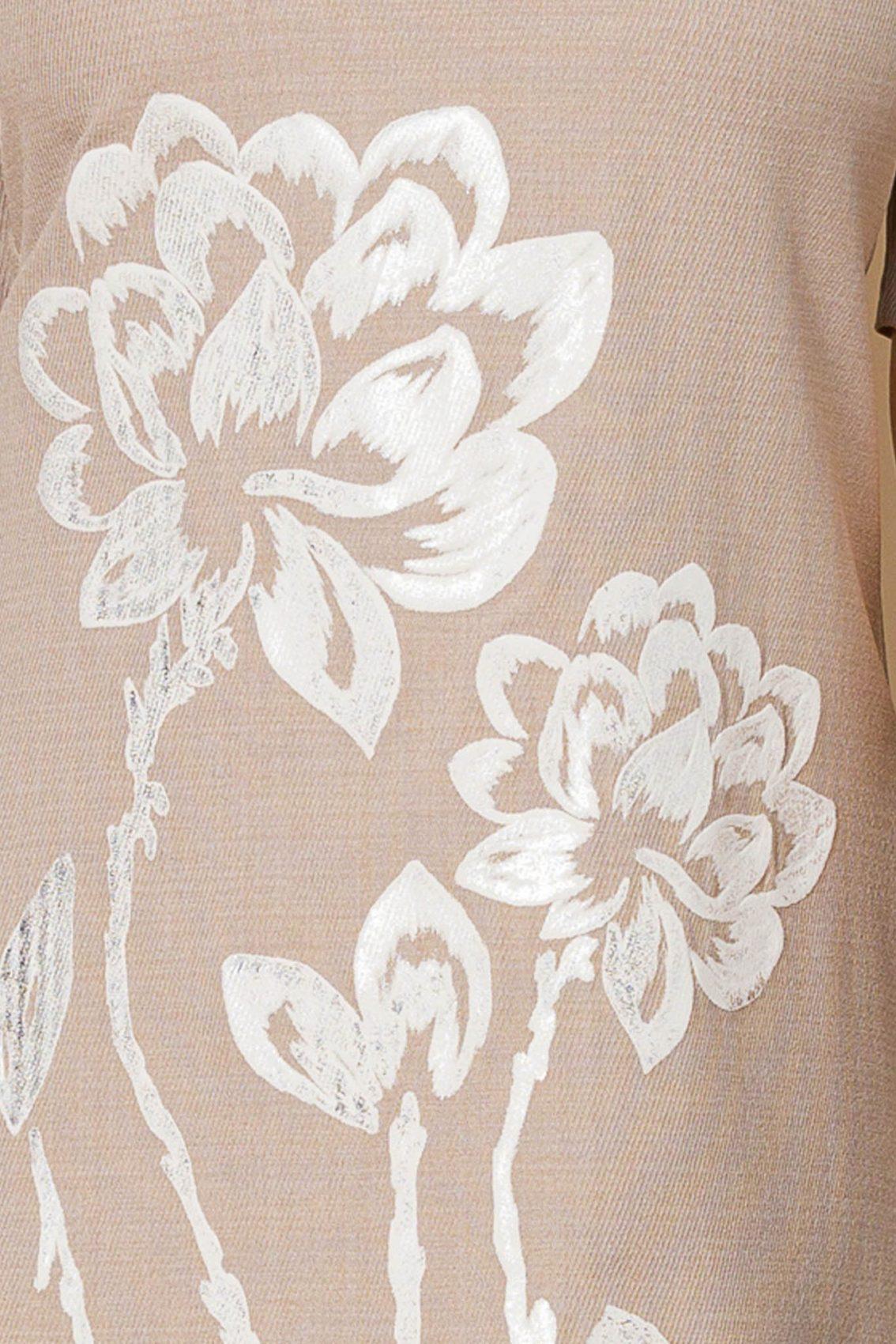 Μίνι Μπεζ Φόρεμα Με Βολάν Carol 9882 3