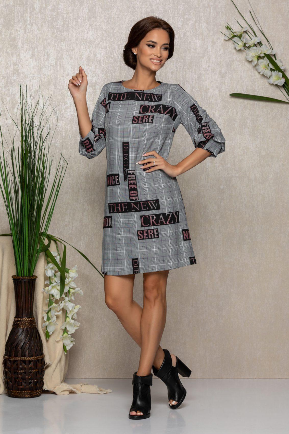 Γκρι Καθημερινό Φόρεμα Vivy 9329 1