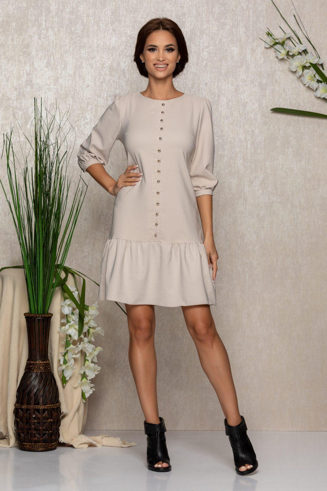 Μπεζ Φόρεμα Με Βολάν Renata 1028 1