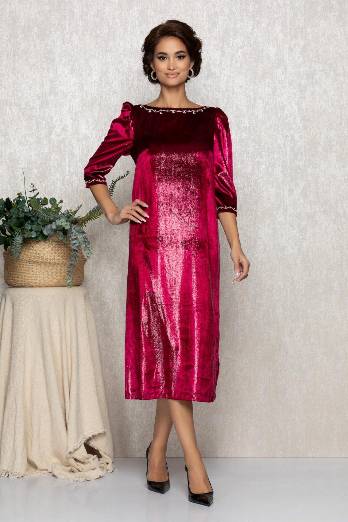 Κυκλάμινο Μίντι Φόρεμα Από Βελούδο Ginette T204 1