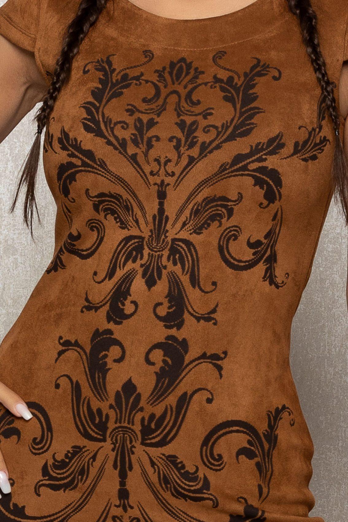 Καφέ Φόρεμα Emberly 8965 3
